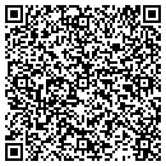 QR-код с контактной информацией организации ВАГАНТ
