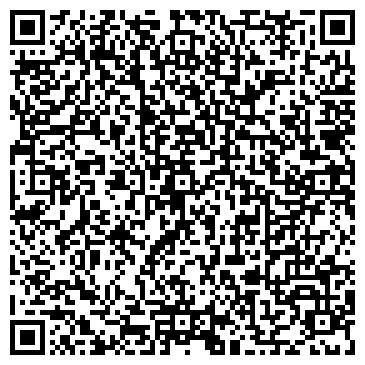 QR-код с контактной информацией организации АКВАТЕХНИК, частное научно-производственное и коммерческое предприятие (ЧНПКП)