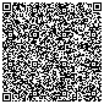 QR-код с контактной информацией организации «Уваровский детский дом-интернат для умственно отсталых детей»
