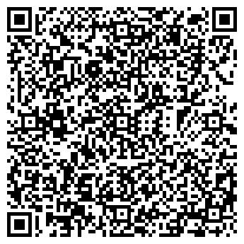 QR-код с контактной информацией организации ИНТЕРЬЕРНЫЙ САЛОН