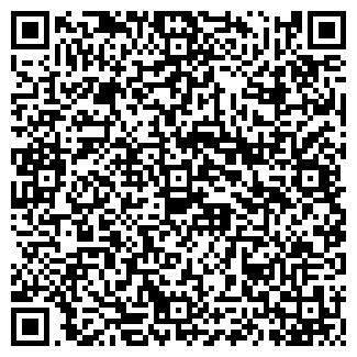QR-код с контактной информацией организации КАЛИБРИ