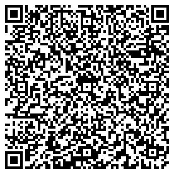 QR-код с контактной информацией организации ТЭПС И КО, ЧП