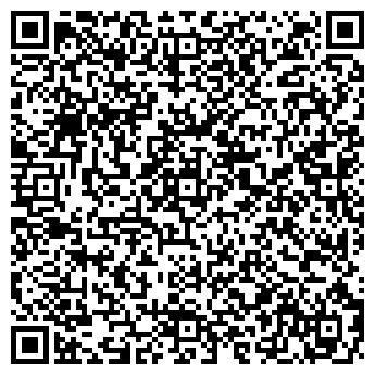 QR-код с контактной информацией организации ЛЕЙЛЕКСКАЯ РАЙГОСАДМИНИСТРАЦИЯ