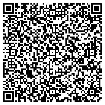 QR-код с контактной информацией организации МАСТЕРСКАЯ УЮТА