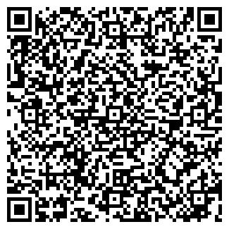 QR-код с контактной информацией организации АО ЖИБЕК ЖОЛУ