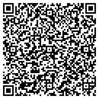 QR-код с контактной информацией организации ГРИНДА, ООО
