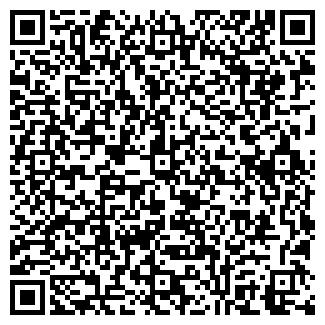QR-код с контактной информацией организации МЕБЕЛЬ