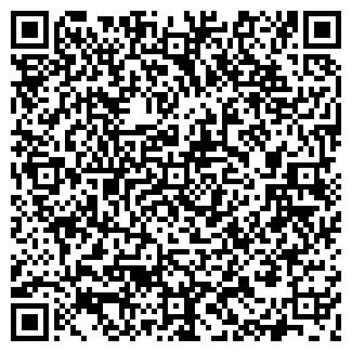 QR-код с контактной информацией организации СТ-ГРАНТ, ООО