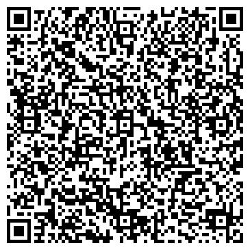 QR-код с контактной информацией организации ДОРОЖНО-ЭКСПЛУАТАЦИОННОЕ ПРЕДПРИЯТИЕ N43