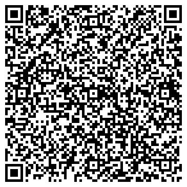 QR-код с контактной информацией организации КАНТ-ВИНО ОСОО