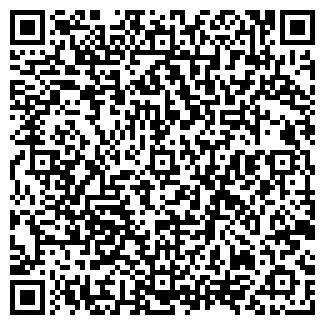 QR-код с контактной информацией организации ТОМИГ