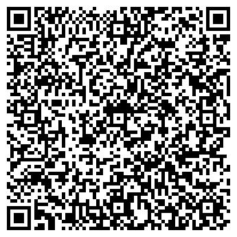 QR-код с контактной информацией организации ПОСЫЛТОРГ-СЕРВИС