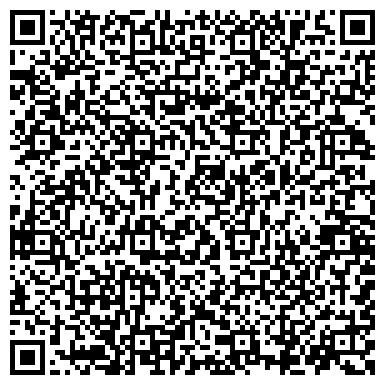 QR-код с контактной информацией организации КП НЕМИРОВСКАЯ СПЕЦИАЛИЗИРОВАННАЯ ПЕРЕДВИЖНАЯ МЕХАНИЗИРОВАННАЯ КОЛОННА N63