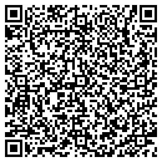 QR-код с контактной информацией организации АРТ-КЛАССИК