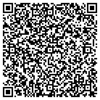 QR-код с контактной информацией организации ДВЕРИХОЛЛ