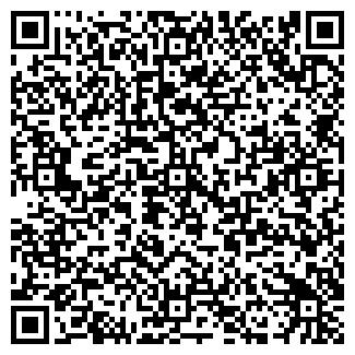 """QR-код с контактной информацией организации """"Окна Комфорта"""" (Закрыто)"""