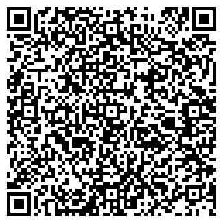 QR-код с контактной информацией организации СОНАР