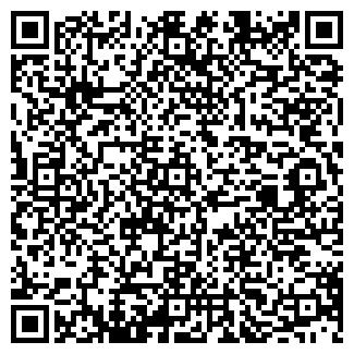 QR-код с контактной информацией организации LEGNA