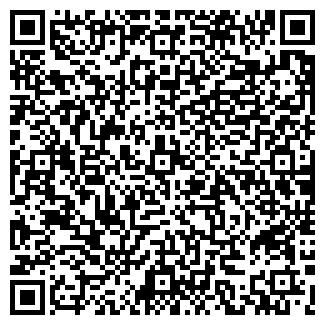 QR-код с контактной информацией организации LUCIDO