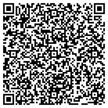 QR-код с контактной информацией организации БРУКЛИН-АВТО-СПБ, ООО