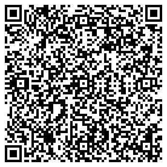 QR-код с контактной информацией организации ВЛАДБАЙК