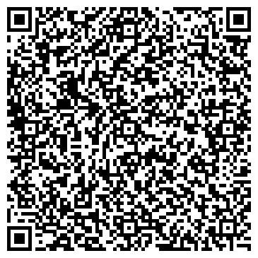 QR-код с контактной информацией организации Операционная касса № 2573/016