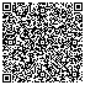 QR-код с контактной информацией организации Дополнительный офис № 2573/04