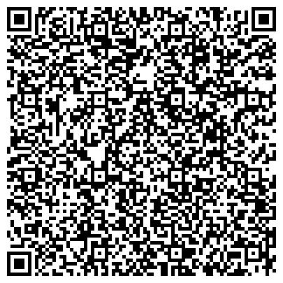 QR-код с контактной информацией организации МОНАСТЫРИЩЕНСКОЕ УПРАВЛЕНИЕ ПО ЭКСПЛУАТАЦИИ ГАЗОВОГО ХОЗЯЙСТВА ОАО ЧЕРКАССЫГАЗ