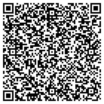 QR-код с контактной информацией организации Дополнительный офис № 2573/022