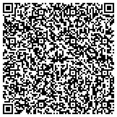 QR-код с контактной информацией организации МОГИЛЕВ-ПОДОЛЬСКАЯ РАЙОННАЯ ГОСУДАРСТВЕННАЯ СЕМЕННАЯ ИНСПЕКЦИЯ
