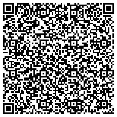 QR-код с контактной информацией организации КП ИЗРАЙЛЕВСКИЙ ИЗВЕСТКОВЫЙ ЗАВОД, КП