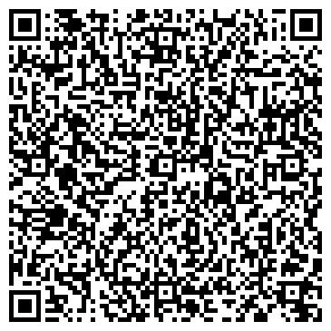 QR-код с контактной информацией организации МОГИЛЕВ-ПОДОЛЬСКИЙ КАРЬЕР, ОАО