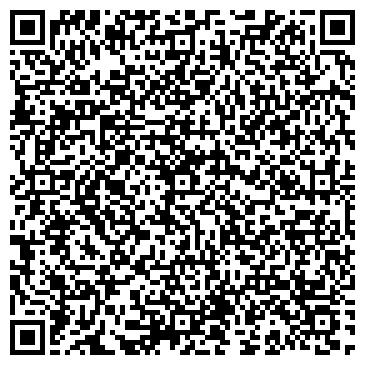 QR-код с контактной информацией организации МОГИЛЕВ-ПОДОЛЬСКОЕ ПП УТОС