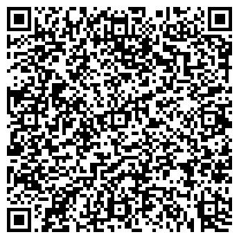 QR-код с контактной информацией организации Операционная касса № 2573/043