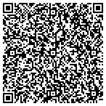 QR-код с контактной информацией организации Операционная касса № 2573/051