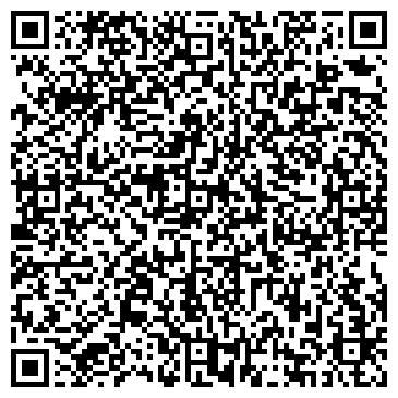 QR-код с контактной информацией организации ЧЕРЕАЛЕ-ЧИМ АО