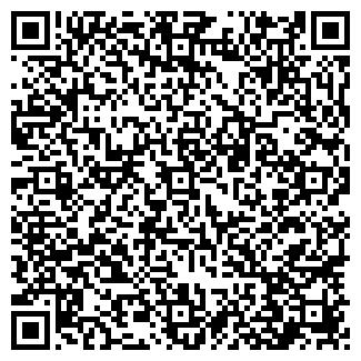 QR-код с контактной информацией организации ЗООКЛОНДАЙК