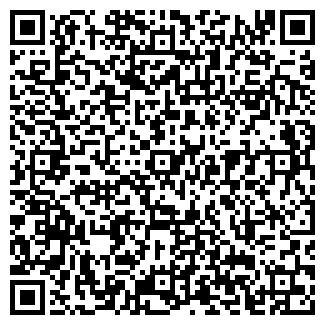 QR-код с контактной информацией организации ДОЦ-XXI