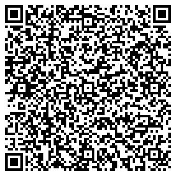 QR-код с контактной информацией организации РОСБЫТСЕРВИС