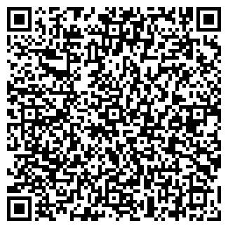 QR-код с контактной информацией организации АГРОМИР-8, ООО