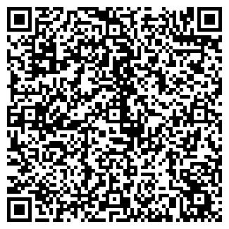 QR-код с контактной информацией организации ЛЕЩЕНКО Д.Ю., ЧП