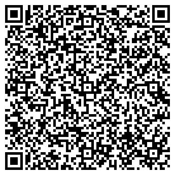 QR-код с контактной информацией организации Операционная касса № 27