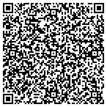 QR-код с контактной информацией организации Операционная касса № 39 Кутузово