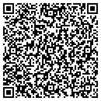 QR-код с контактной информацией организации КУРИЛОВСКАЯ ШКОЛА