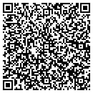 QR-код с контактной информацией организации СЛУЖБА 050