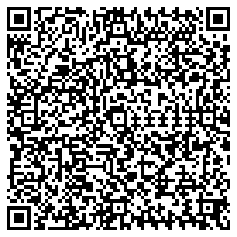QR-код с контактной информацией организации КРАСНОПАХОРСКАЯ ШКОЛА