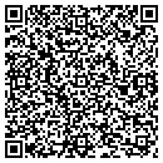 QR-код с контактной информацией организации ГОЛДЕНМЕД