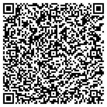 QR-код с контактной информацией организации ШКОЛА ПОС. ЗНАМЯ ОКТЯБРЯ