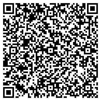QR-код с контактной информацией организации ШКОЛА ПОС. МИС