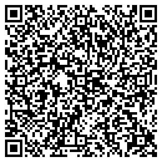 QR-код с контактной информацией организации ЩАПОВСКАЯ ШКОЛА